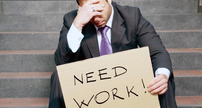 بیکاری