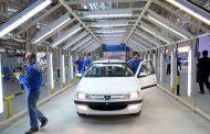 صنعت خودرو توسط دولت حمایت می شود؟